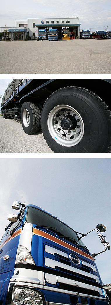 富山 県 トラック 協会
